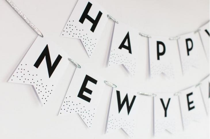 Happy New Year Banner Template