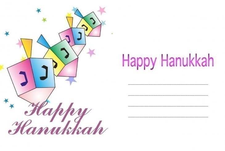 Happy Hanukkah Card Template